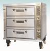 電烤爐 SM-523TW