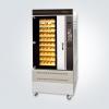 煤氣熱風爐 SM-710G